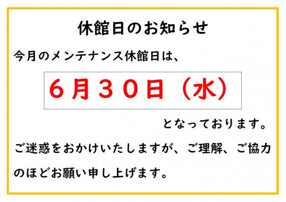 kyukanbi202106