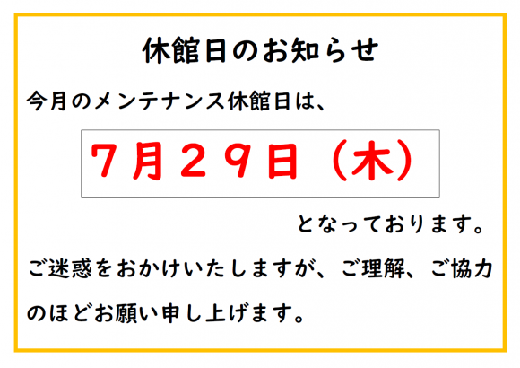 kyukanbi202107